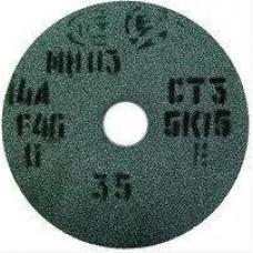 Круг шлифовальный прямой 64с 150х20х32 f46-60 cm-ст